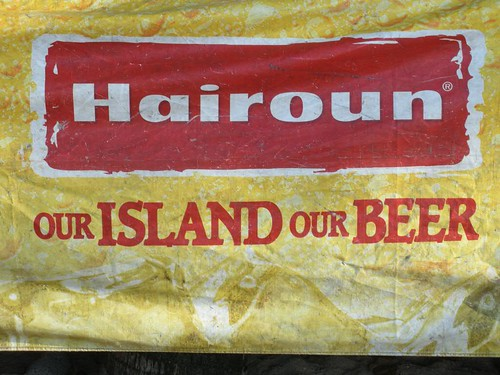 Our Island, Our Beer