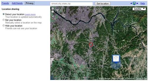 Google Latitude -iGoogle - Gears를 통해 위치 파악