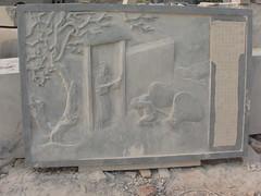 您好:请收石雕24孝等浮雕图片图片(我中央美院嘉祥石雕厂刘亚)