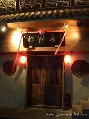 Shui Hu Ju, Hong Kong