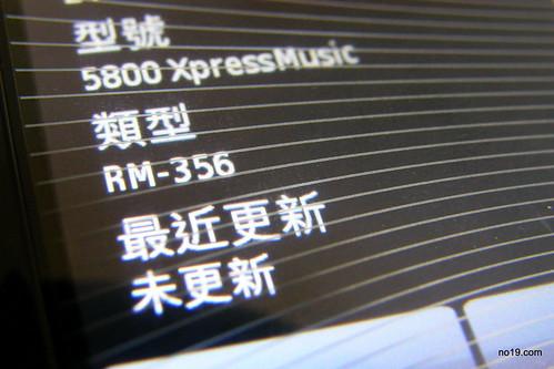 5800 XpressMusic - P7011353