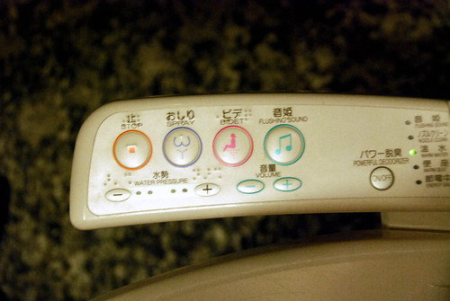 toilet controls, tokyo