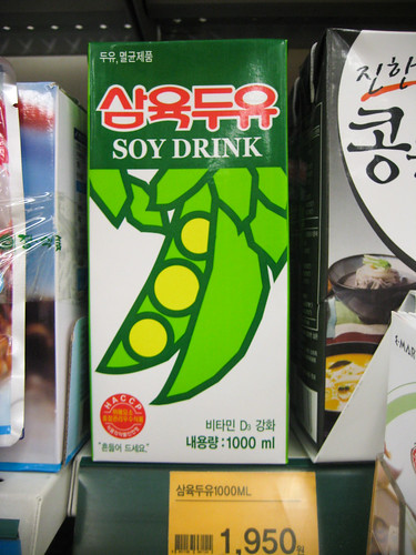 Korean Soy Milk