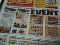 iPhone 3GS情報誌