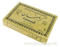 Fard's Persian Pistachio Nougat