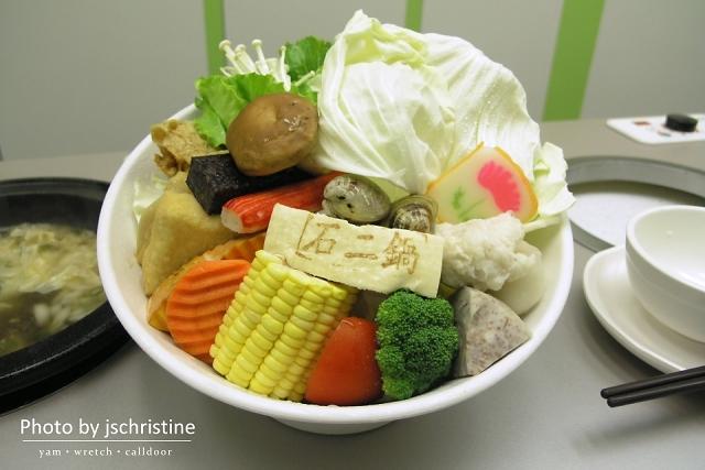 蔬菜及火鍋料