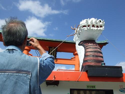 宮島 観光 祭りは お砂焼まつり