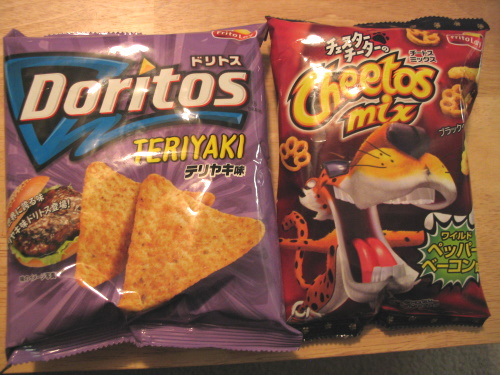 Japanese Doritos & Cheetos