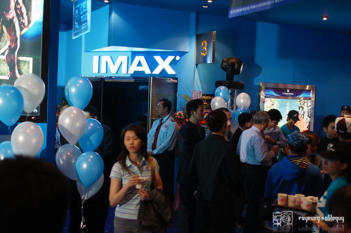 Vieshow_IMAX_06 (by euyoung)