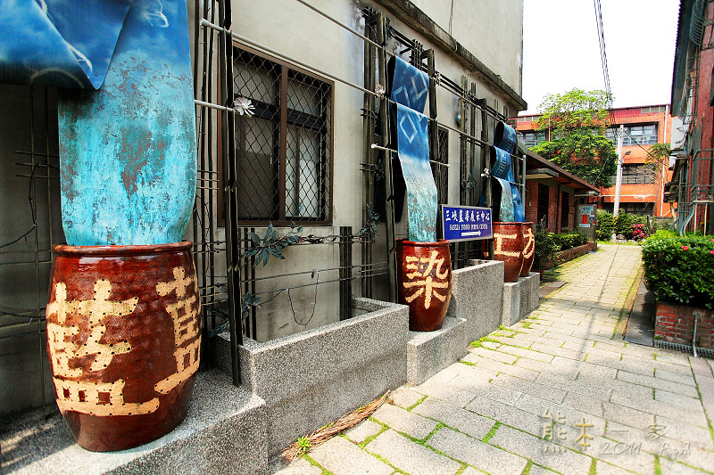 三峽藍染工坊|藍染展示中心|三峽好玩景點|藍染體驗DIY