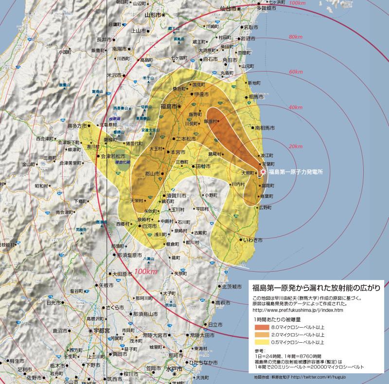 福島第一原発から漏れた放射能の広がり拡大図