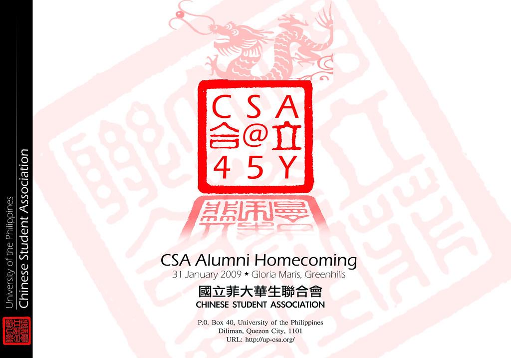 CSA-ALUMNI-HOMECOMING-45