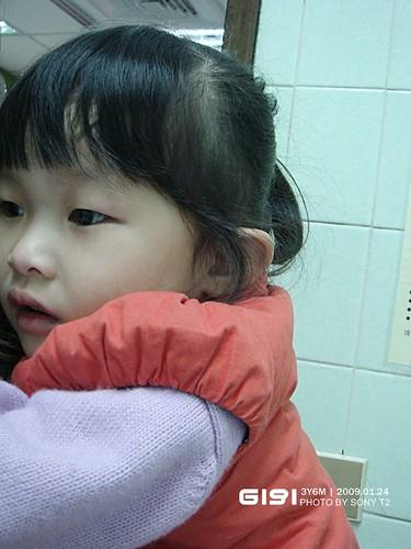090124打肺炎鏈球疫苗
