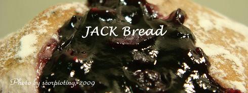 JACK柏林漿果
