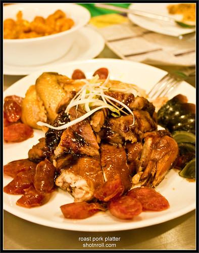 Roast Pork Platter @ North Park