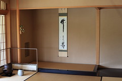 Japanese traditional style interior design / ()() (TANAKA Juuyoh ()) Tags: 5d markii hi high res hires resolution   japanese traditional style interior design       room   kakejiku   old          tokonoma calligraphy  architecture   residence ancient