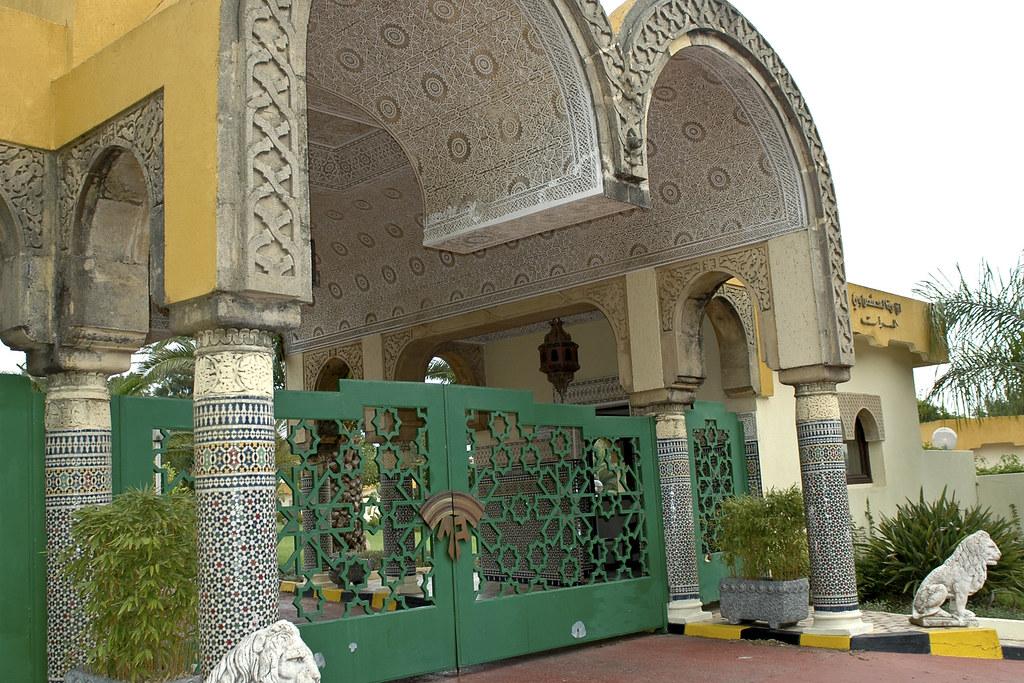 Saudi residence