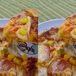 Pizza (parallel 3D) thumbnail