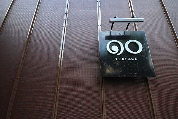 Tenface entrance (image provided by Wotif.com)