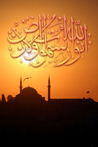 erath muslim The quran and the shape of the earth  one muslim website candidly admits that the heavens and earth are in fact stationary according to the quran: question.