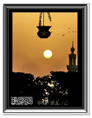 LaElaha Ela Alah Mohamad Rasuol Alah (SWAIDAN  to Syria  G.W.L.K_) Tags: city sunset sky sun tower art love colors beautiful birds set canon landscape photo flickr cloudy shots quality egypt super science mosque best cairo kuwait liberation eso q8  azharpark alazhar voluntary      baterfly kartpostal bej    abigfave kuwaitscienceclub  swaidan oltusfotos maqazine  laelahaelaalahmohamadrasuolalah
