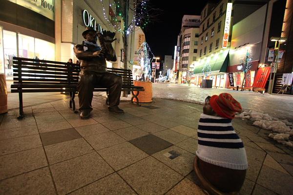 2009北海道-D3-9-旭川平和通&格蘭登_02.JPG