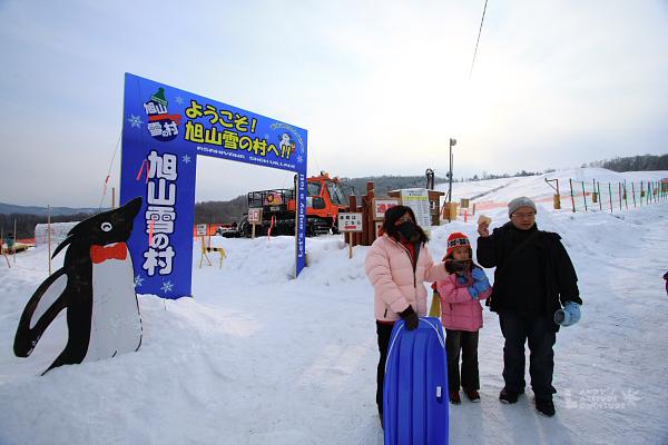 2009北海道-D5-2-旭山雪之村_08.jpg