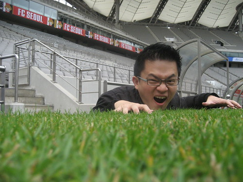 Inside the Seoul World Cup Stadium