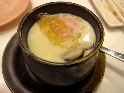Sakae Sushi-Chawanmushi