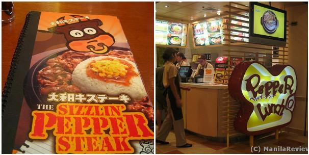 Sizzling Pepper Steak vs Pepper Lunch