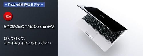 Epson Endeavor Na02 mini-V