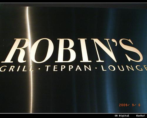 晶華ROBINS牛排001
