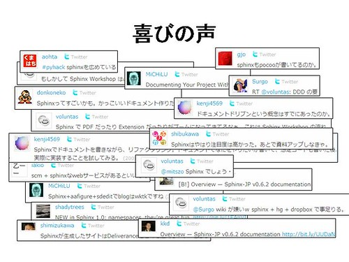 slide_012