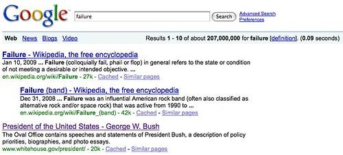 Google, Failure Search