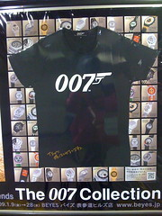 007 T-Shirt Ad at Omote-Sando Sta.