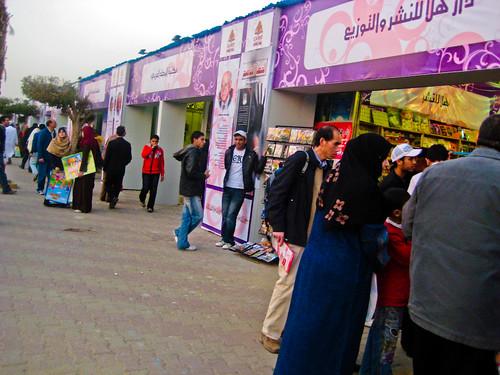 Cairo International Book Fair 2009