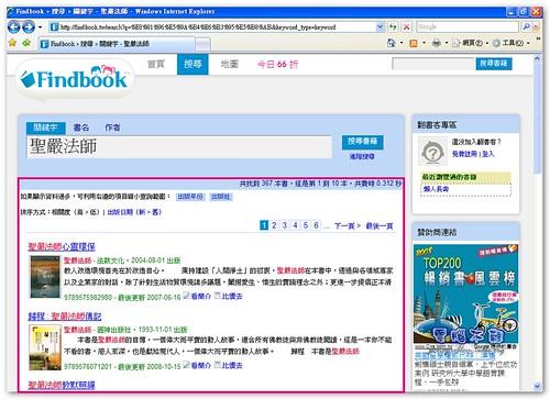 findbook-3