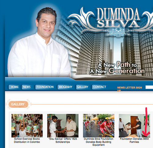 duminda silva website