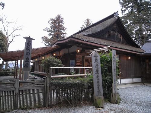 吉野「吉水神社」