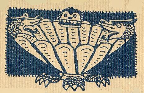 Ilustração, No. 120, Christmas, December 16 1930 - 52a
