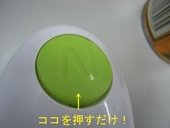 自動缶オープナー