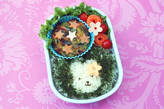 Kassie bunny bento (Food, Fash, Fit) Tags: pink seaweed flower bunny cup face cheese japanese rice tomatoes egg shapes ham sanrio lettuce carrot bento nori obento silicone kassie frittata charaben