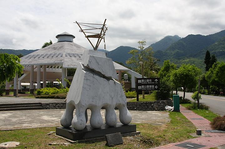 羅山遊客中心002
