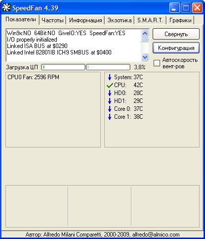 Температура процессора - SpeedFan