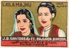 india allumettes 027