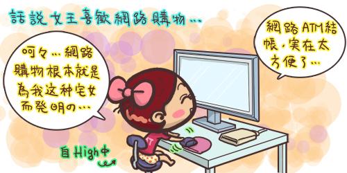 國泰世華ATM-01