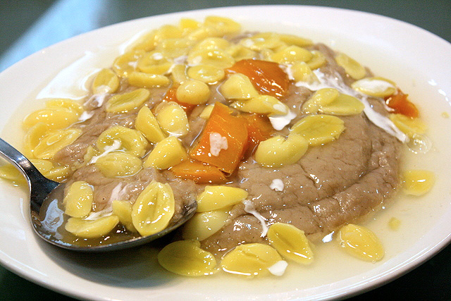 Yam paste (ornee) with gingko nuts and sweet potato
