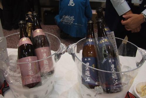 Miyagi Sake Tasting