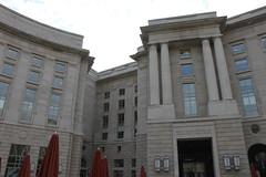 威爾遜國際學者中心是位於華盛頓特區有名的智庫機構。