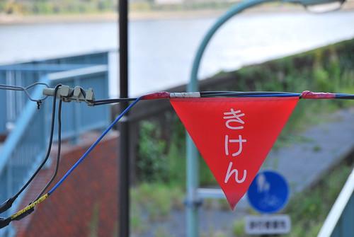 20090926_築地・佃島・月島14